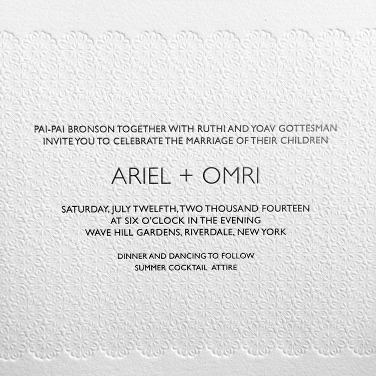 Ariel omri invite